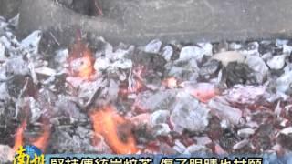 南投新聞-鹿谷炭焙老茶揚名國際