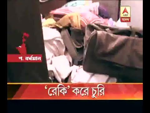 Gold jewellery and money looted from the house of a sail worker at Kulti