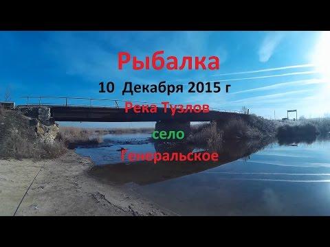 рыбалка на аксайке форум 2015