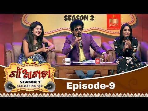 Gaon Akhada Season2 | Ep-9 | Sivani Sangita In Gaon Akhada Audition | Tarang Reality Show
