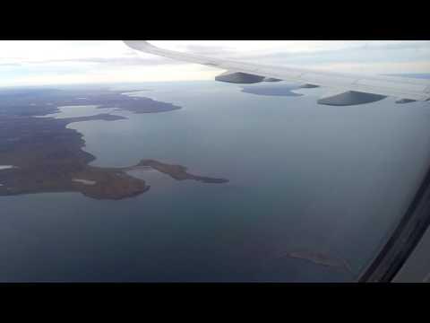 LATAM, Landing Punta Arenas (PUQ), Strait of Magellan, Airbus 321, June 1 2017