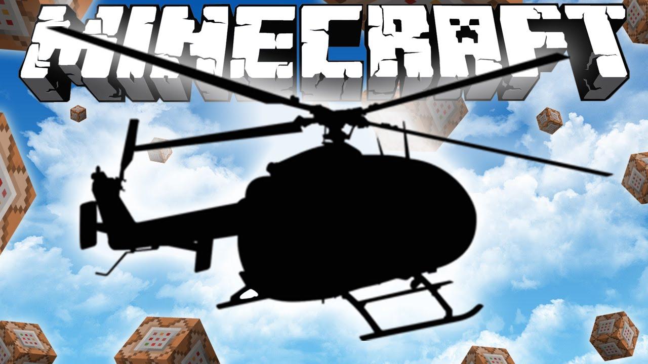 команда на вертолет в майнкрафт 1 8 без модов