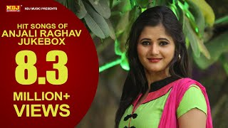 Haryanvi Songs Jukebox Non Stop New Haryanvi Songs 2015 Anjali Raghav