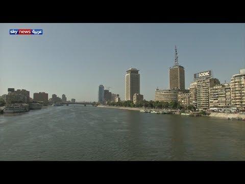 تلوث مياه نهر النيل وأثرها في البيئة والإنسان  - نشر قبل 48 دقيقة