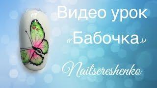 Дизайн ногтей «бабочка» . Рисуем бабочку на ногтях