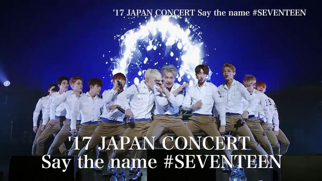 Seventeen Youtube
