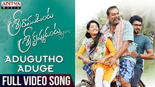 Adugutho Aduge Full Video Song || Sriramudinta Srikrishnudanta Video Songs || Shekar Varma, Deepthi