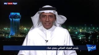 رئيس الوزراء العراقي يجري مباحثات مع العاهل السعودي في جدة