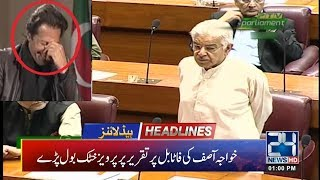 News Headlines | 1:00pm | 10 May 2019 | 24 News HD