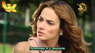 Eve Dönüş / Возвращение домой, 2 серия, я хочу отомстить, русские субтитры