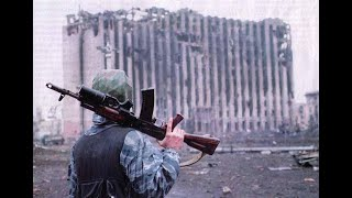 Сергей Тимошенко- Пламя Грозного