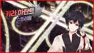 [엘소드/Elsword KR] 늦은밤 던전,레이드 방송 / PVE ,Raid Live streaming