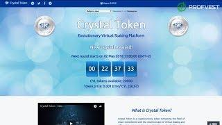 Crystal Token: обзор и отзывы. Зарабатывай в интернете с Profvest.com!