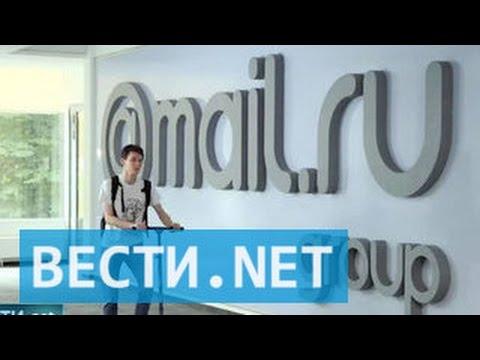 Вести.net: рынок интернет-рекламы в России восстанавливается