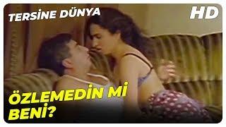 Tersine Dünya  Leylanın Yeni Dostu HAMZA  Demet Akbağ Türk Filmi