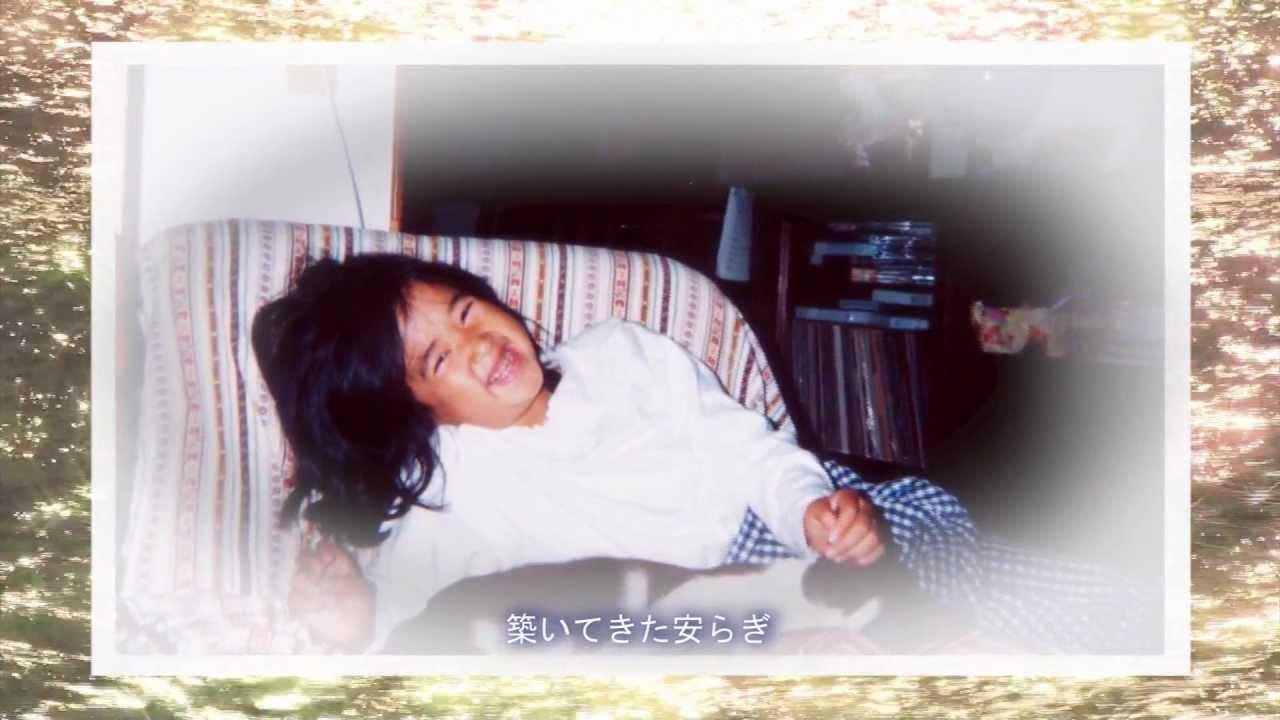 娘たちへ』牧ミユキ(元NHKステージ101メンバー ) - YouTube