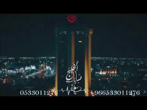زفات 2019 راشد الماجد اوصاف الجمال باسم ميثاء تنفيذ بالاسماء