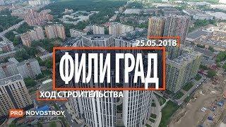 видео ЖК «Царская площадь» - официальный сайт, цены на квартиры в Москве, отзывы о жилом комплексе