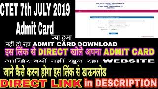 How to download CTET ADMIT CARD/2019 EXAM/PHOTO UPLOAD NHI KIYA