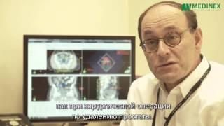 Лучевая терапия в клинике Ассута (Израиль). Что такое