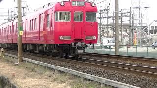 名鉄 犬山線 石仏駅 南側の様子 平日 12:00~13:00