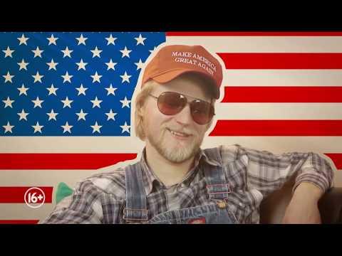 Иностранцы смотрят 'Наша Russia' | Промо ТНТ4