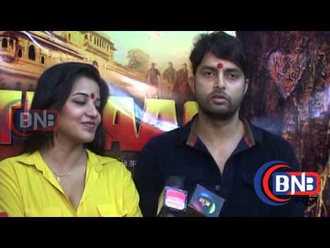 Muhurat Of Itihaas Interview Monalisa Vikrant Singh