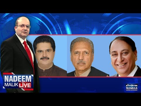 Nadeem Malik Live | SAMAA TV | 28 May 2018