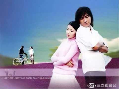 lavender OST hua xiang by:ambrose hsu sHanziPinyin&ENG.trans.
