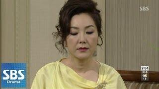 이휘향, 결혼 허락 @나만의 당신 69회