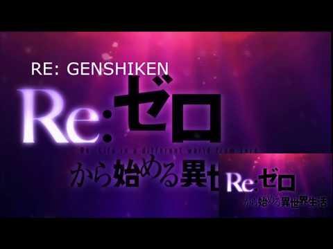 Re: Zero Opening Parody (RE: GENSHIKEN)