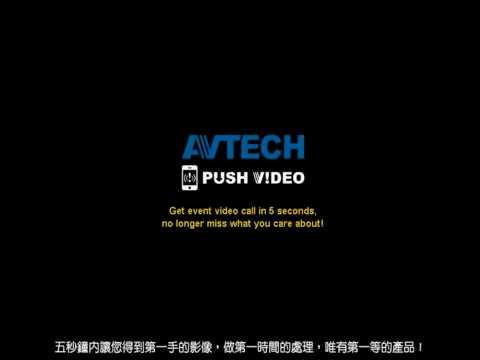 AVTECH Push Video  DVR