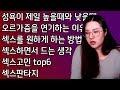 끝장공개【유흥주점】술과섹스[성인들의밤문화] 전국민은필히공유바랍니다..