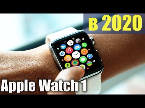 Apple Watch Series 1 в 2020 | ЗАЧЕМ?