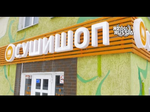 "Takeaway Shop. ""Real Russia"" ep.93 (4K)"