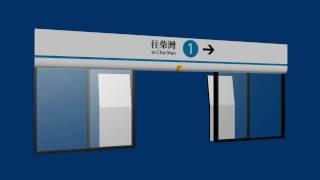 [Blender 3D] 月台幕門模擬