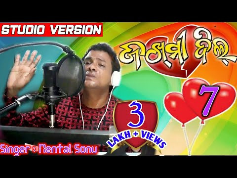 Zakhmi Dil 7 TUI BEWAFA  (Mental Sonu) Studio Version Sambalpuri New Video-2018 [CR]