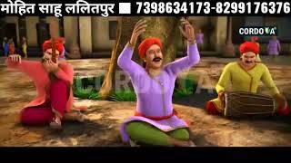 Khub Ladi mardani Thi Woh Jhansi wali rani thi song Mohit Sahu tarapura Lalitpur