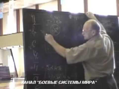 ч4-1 #Планирование тренировочного процесса, #Селуянов Лекция для национальной сборной РФ по самбо