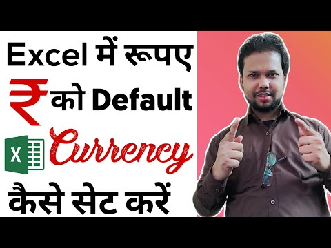 How to Set Indian Rupee as a Default Currency in Microsoft Excel 2007/2010/2013/2016/2019