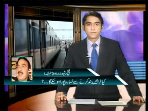 JAMEEL FAROOQUI - JAIZA ( Talking to Sheikh Rasheed )