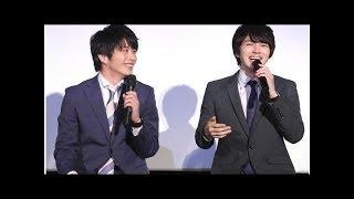 田中圭&林遣都:「おっさんずラブ」共演でラブラブに? 「付き合ってい…