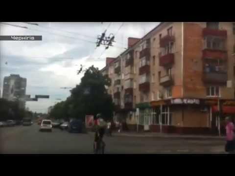 Знакомства в Чернигове, сайт знакомств города Чернигов