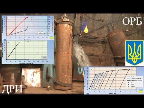 Деформации и разрушение трубы под действием гидравлического внутреннего давления. Сталь 20. I1