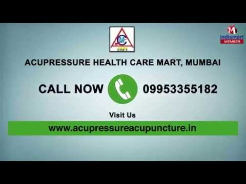 Medical Products by Acupressure Health Care Mart, Mumbai