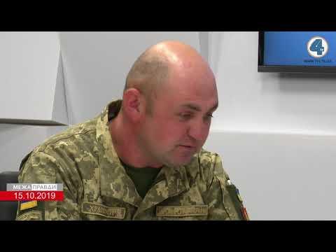 TV-4: У 2018 ЗСУ увійшли у топ-10 найсильніших армій. Як зараз? - Межа правди, 15.10.2019