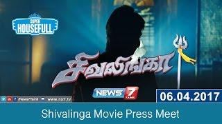 Shivalinga Movie Press Meet | Raghava Lawrence | Ritika Singh | Vadivelu