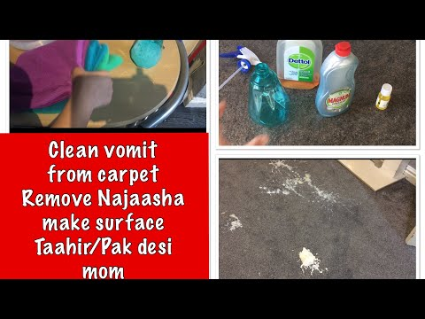 How to clean vomit from carpet| Remove najaasha  make your surface taahir/pak DESI MOM
