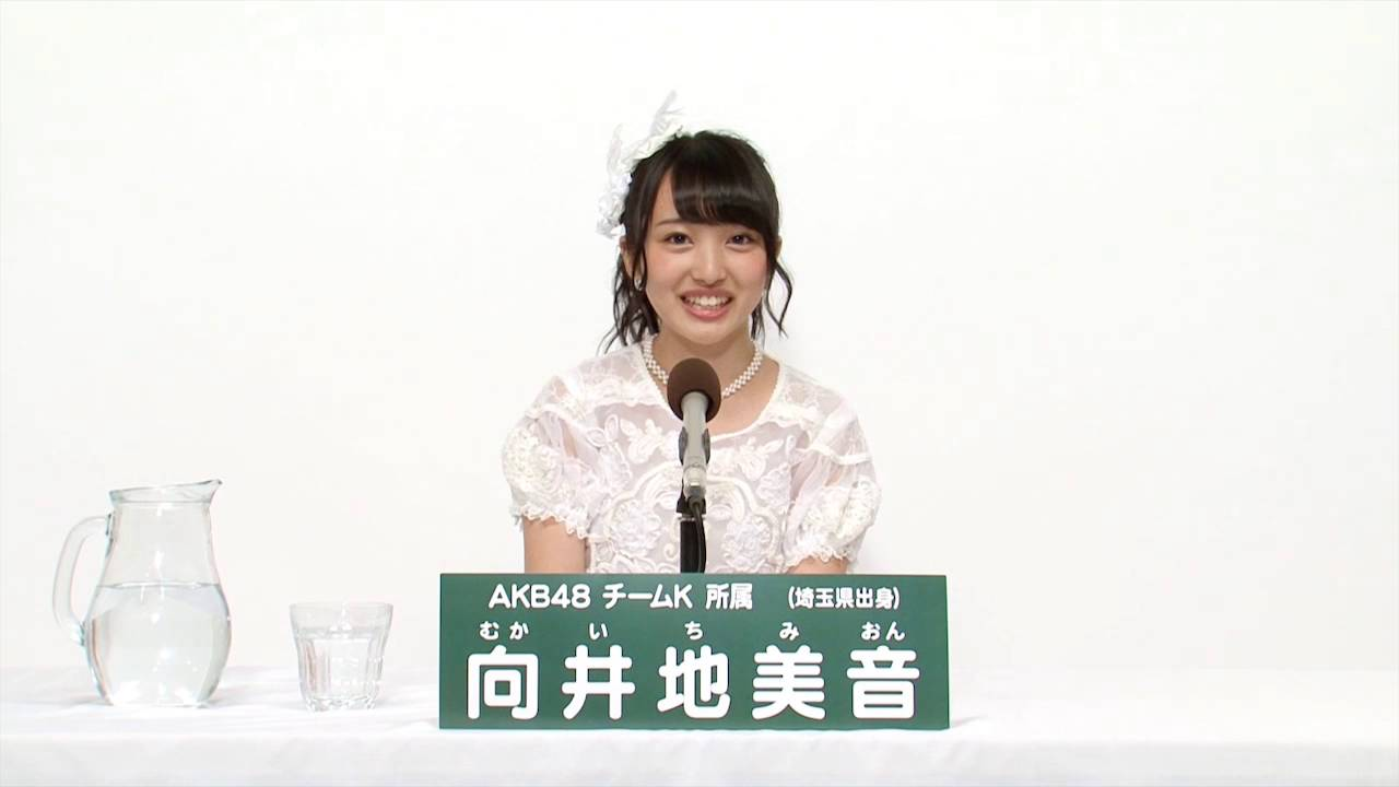HT2JpzUiSNJ4B AKB48のセンター向井地美音さんのグラビア写真集があっという間に売り切れる