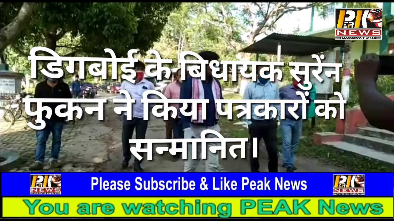 Peak news hindi 18.05.2020 B